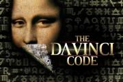movie_-_davinci_code_wallpaper1