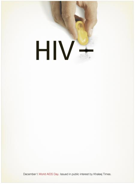 20070108-AidsAd