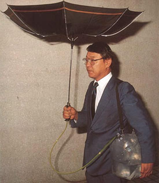 Devinette : Invention à la con d'un japonais ! Parapluie1
