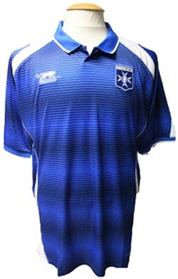 Maillot Auxerre Extérieur Saison 2011-2012