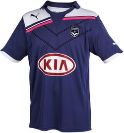 Maillot Bordeaux Third Saison 2011-2012