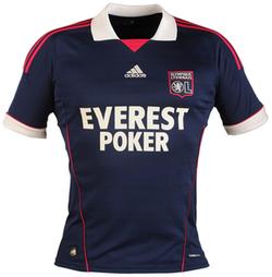 Maillot Lyon Extérieur Saison 2011-2012