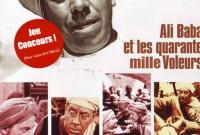 Ali_baba_et_les_40_voleurs_v4