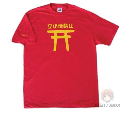 Des Éviter Japonais À Porter On Si 10 Shirts En De N'en Top T SzMVpU
