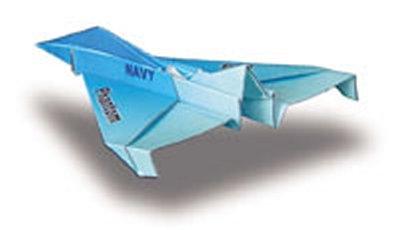 Top 16 des plus beaux avions en papier a faire voler un dimanche pluvieux Topito