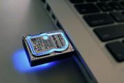 Cle USB disque dur