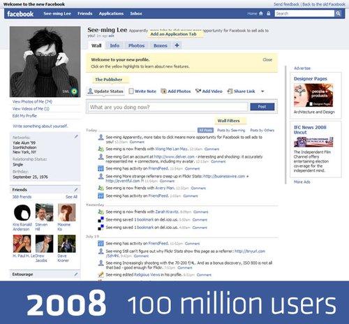 facebook-2008-640