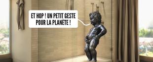 une_pisser_douche