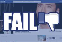 fail-fb