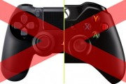 XboxOnePs4No