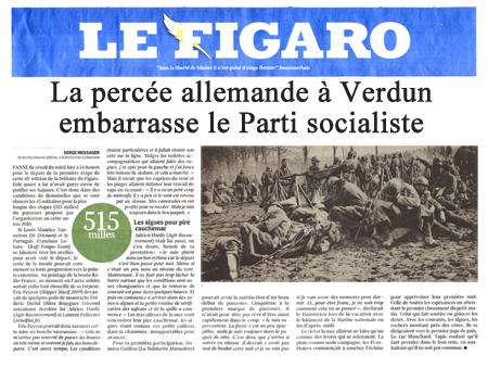 figaro_fake(1)