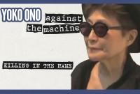 Vignette-Video-Yoko-Rage