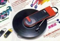 Vinyles portables