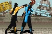 une-gif-jeuxvideo-violents