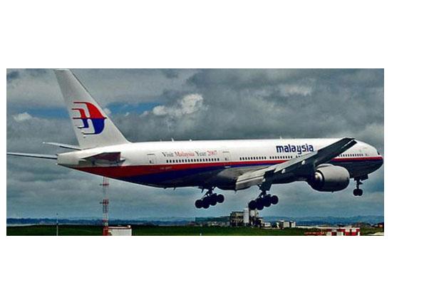 avion_png