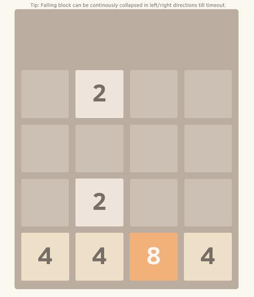 2048_tetris