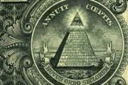 illuminati-symbole