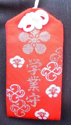 amulette japonaise