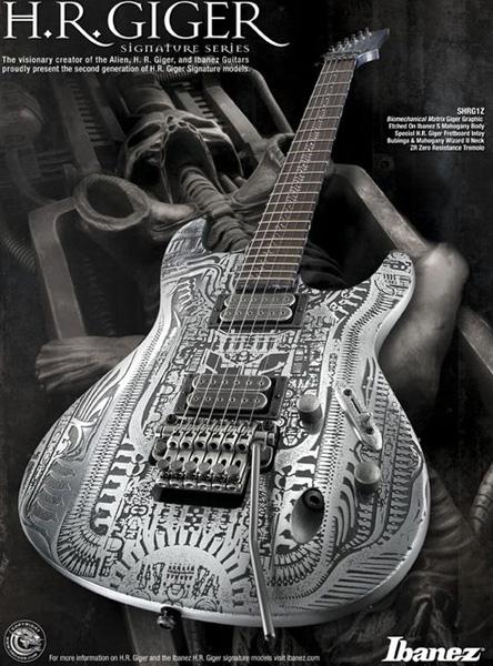 design-guitare