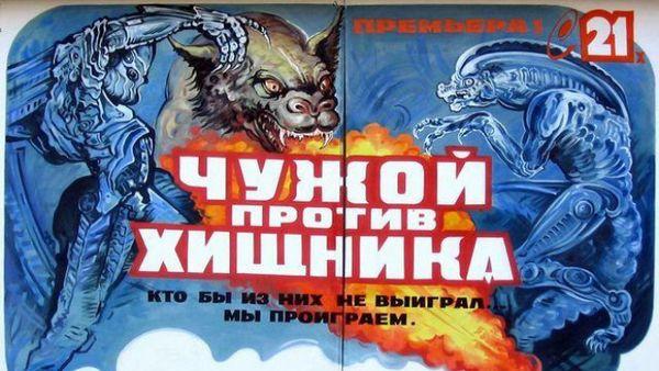 alien.vs.predator_resultat