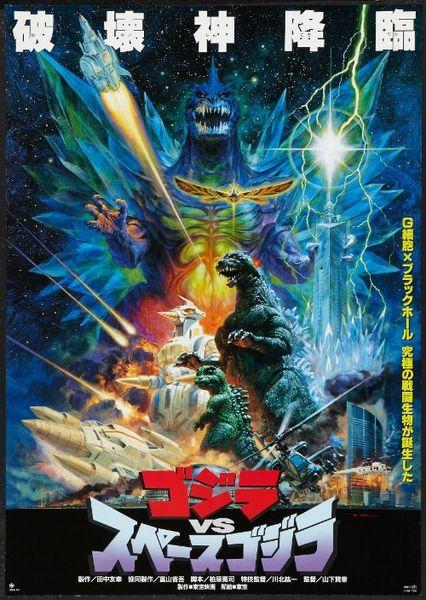 Godzilla23_resultat