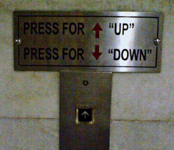 updown_resultat