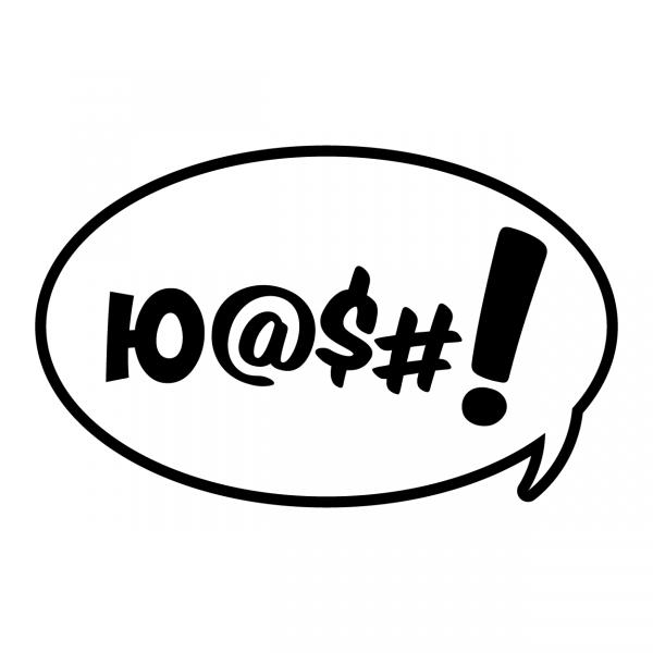insultes_bd_belge-06