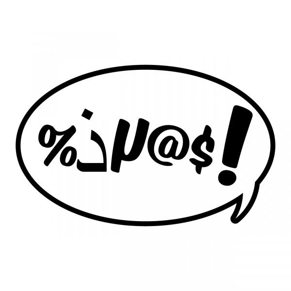 insultes_bd_belge-10