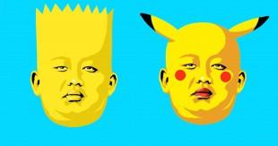 une-kim