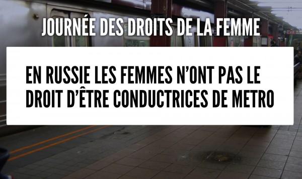 une_droit_femmes