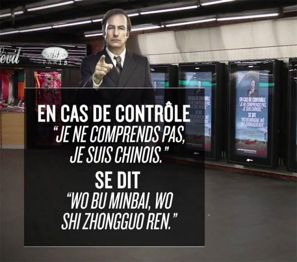 Netflix-Better-Call-Saul-campaign-6