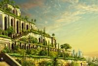 UNE_jardin
