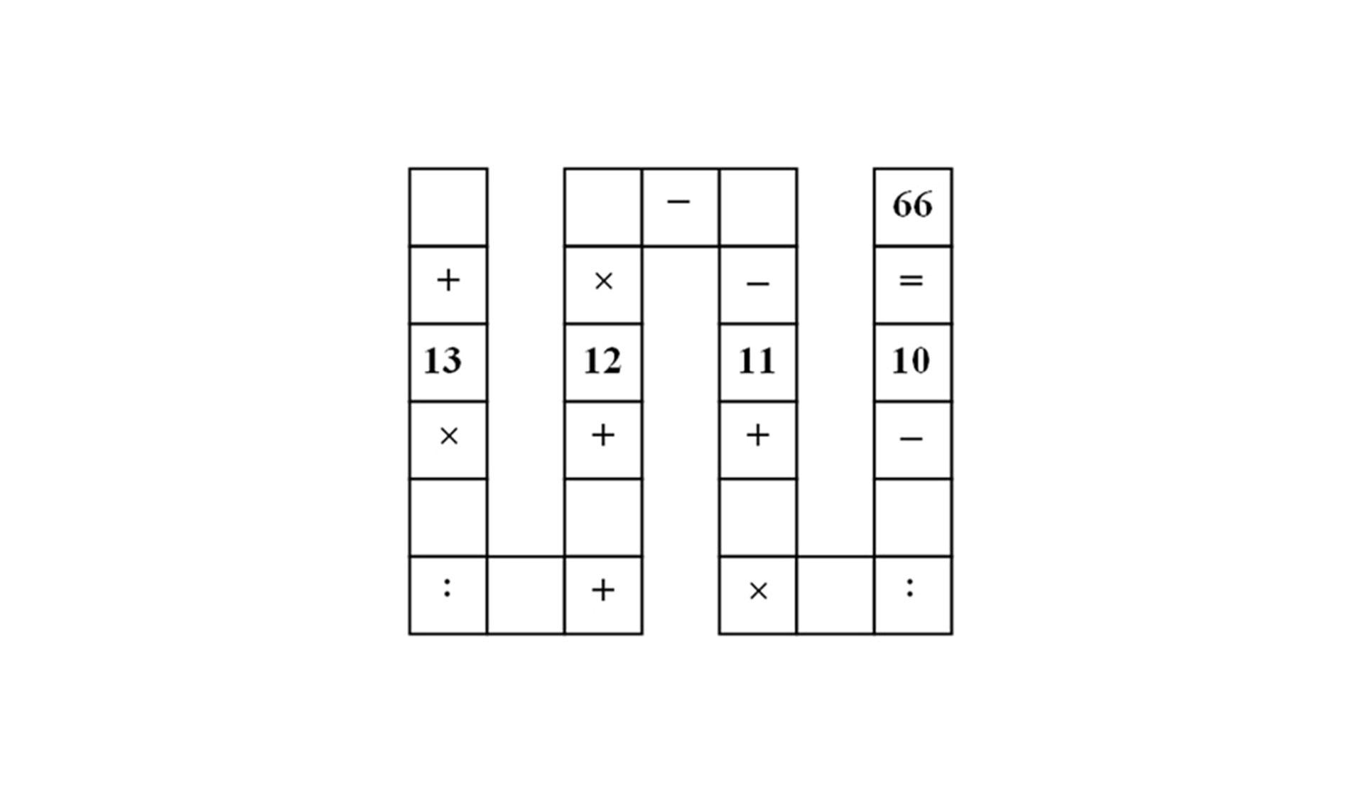 une_math
