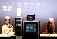 henn-na-premier-hotel-robotique-4