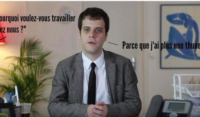 une_entretien