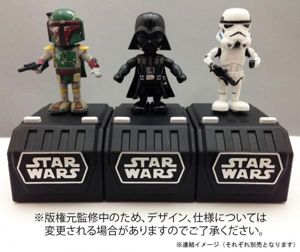 figurine star wars musique