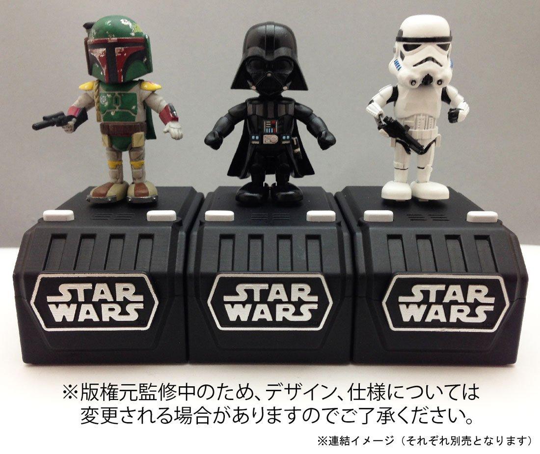 des figurines star wars space opera qui bougent et font de la musique topito. Black Bedroom Furniture Sets. Home Design Ideas