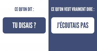 une_phrase_bureau