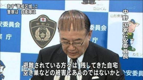 bar-code-hair