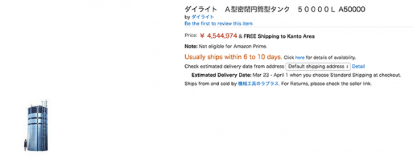 700x279xamazon-japan-5.png.pagespeed.ic.RZs2AXAaE5