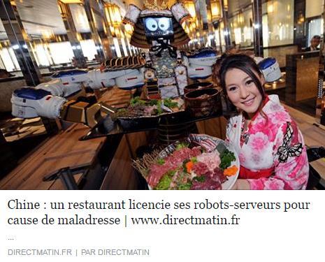 robots serveurs