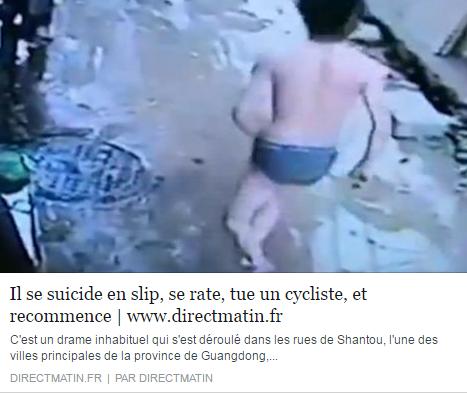 suicide slip
