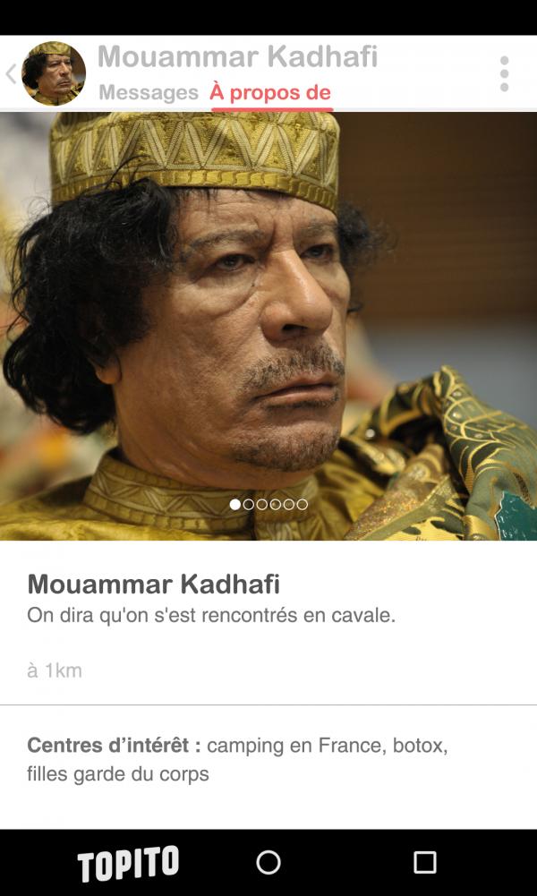 khadaf