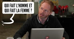 une_homo