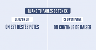 une_phrase_ex