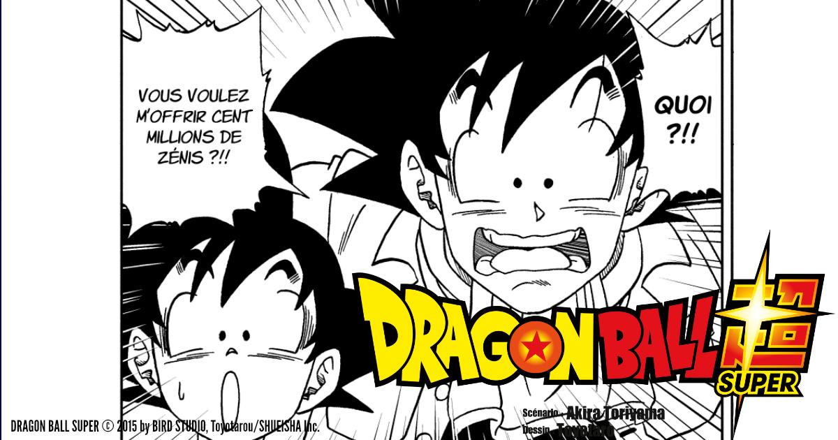 suite dragon ball z