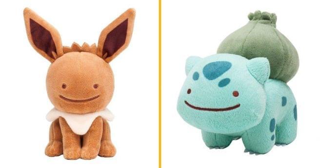 Top 80 Des Cadeaux à Faire Aux Fans De Pokémon Topito