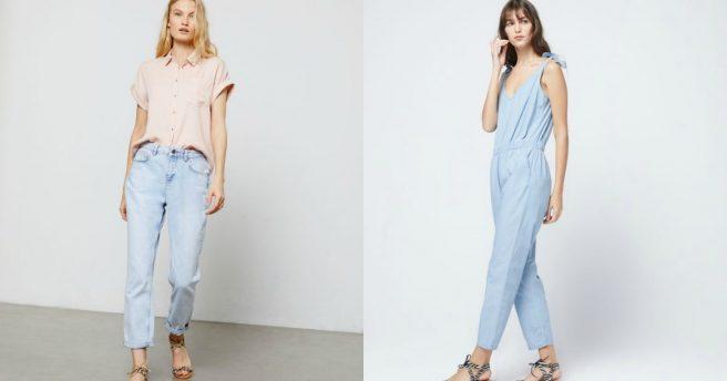 cda7542b44bf3 Une référence en matière de mode féminine à prix abordable. On aime Etam  pour son large choix de vêtements et accessoires et pour son site hyper  bien fait.