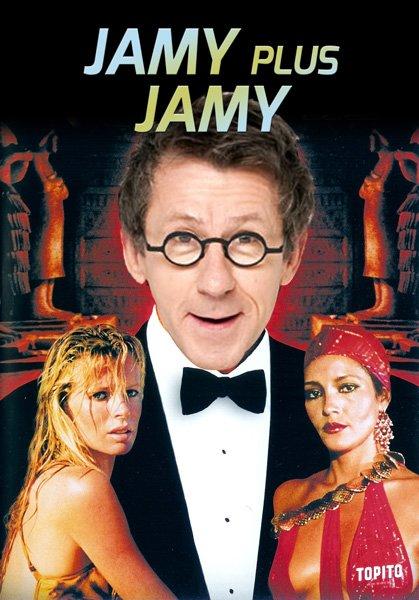 jamy-jamy