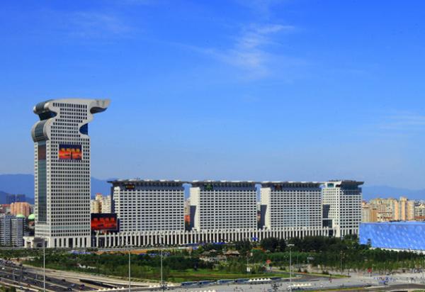17 PanGu-Beijing
